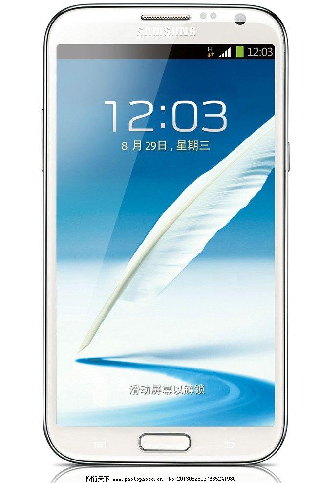 三星4寸智能手機歡迎您來到1000-3000元換機優選 買手