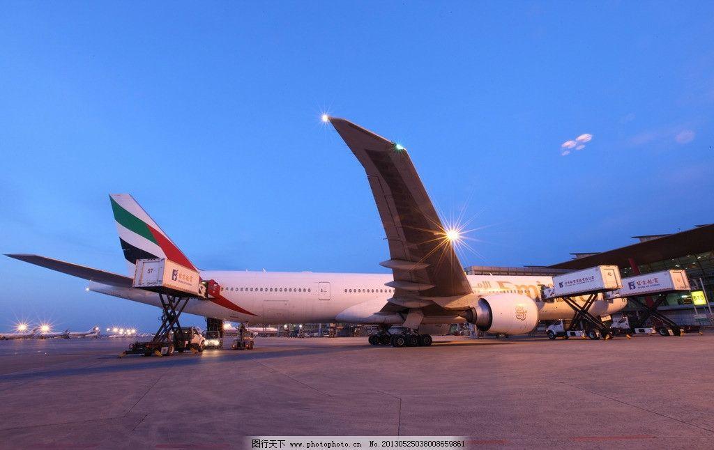 阿联酋航空公司 机场 飞机