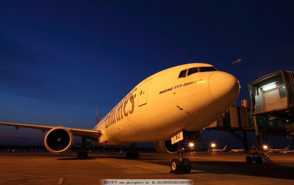 阿联酋航空公司 机场 飞机 客机 公务机 战斗机 交通工具 现代科技