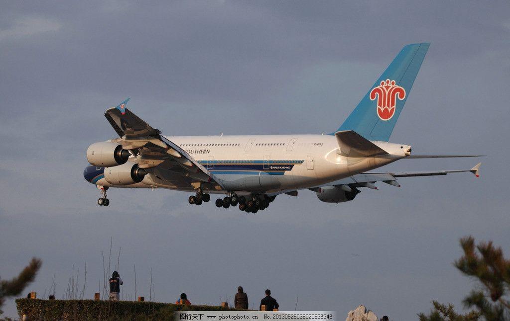南航380客机 机场 飞机 客机 公务机 战斗机 交通工具 现代科技 摄影