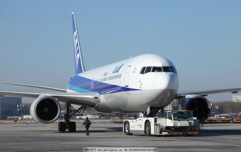 日本全日空航空公司 机场 飞机 客机 公务机 战斗机 交通工具 现代