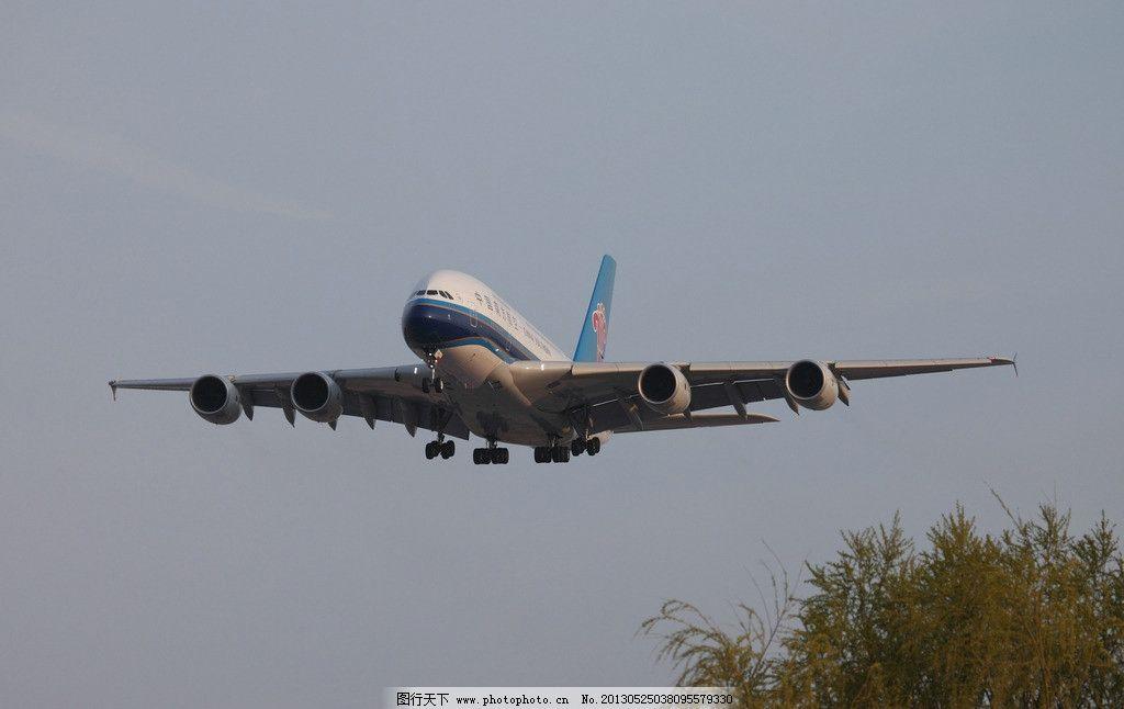 南航a380 机场 飞机 客机 公务机 战斗机 交通工具 现代科技 摄影 12d