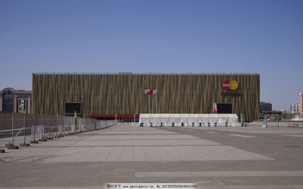 五棵松体育馆 演唱会 北京 建筑摄影 建筑园林图片