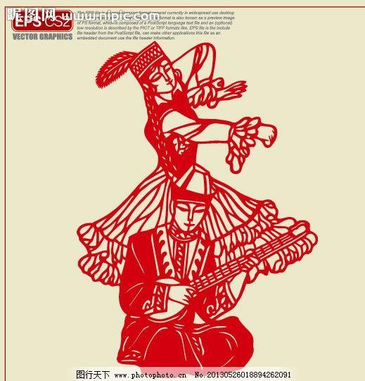 哈萨克族剪纸 哈萨克族矢量人物图案 庆阳剪纸 中华民族 少数民族 56