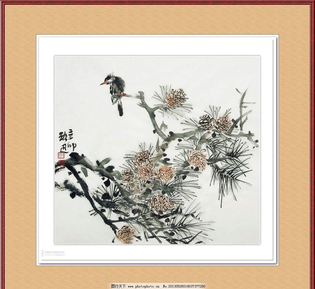 小鸟松树工笔画图片