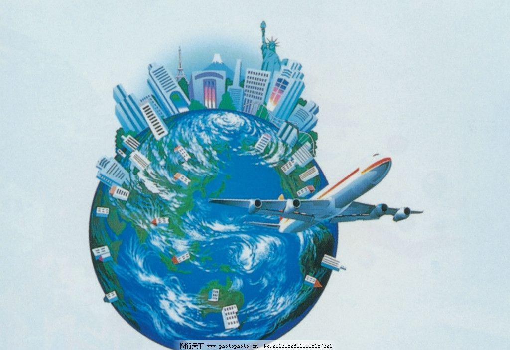 插画 未来科技 未来 城市 飞机 手绘 儿童画 绘画书法 文化艺术 设计