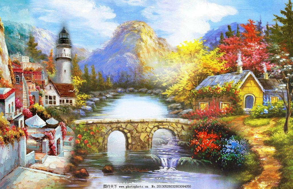 风景画 风景油画 欧式油画 油画风景 山水 山水画 山水风景 山水风景
