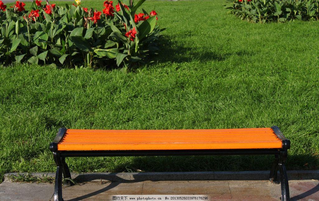 公园长椅子图片