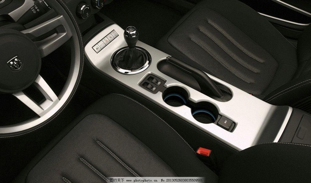 汽车内饰 座椅 方向盘 驾驶室 离合器 油门 脚刹 仪表盘 导航仪