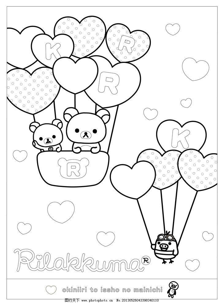 热气球里有动物的简笔画
