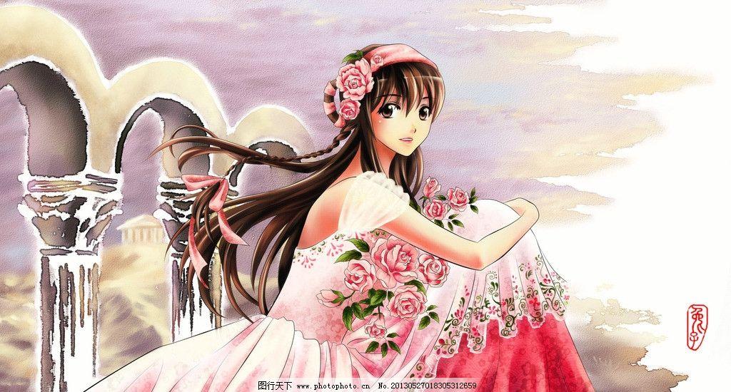 动漫美女 水彩 卡通美女 美女壁纸 手绘美女 动漫壁纸 高清壁纸