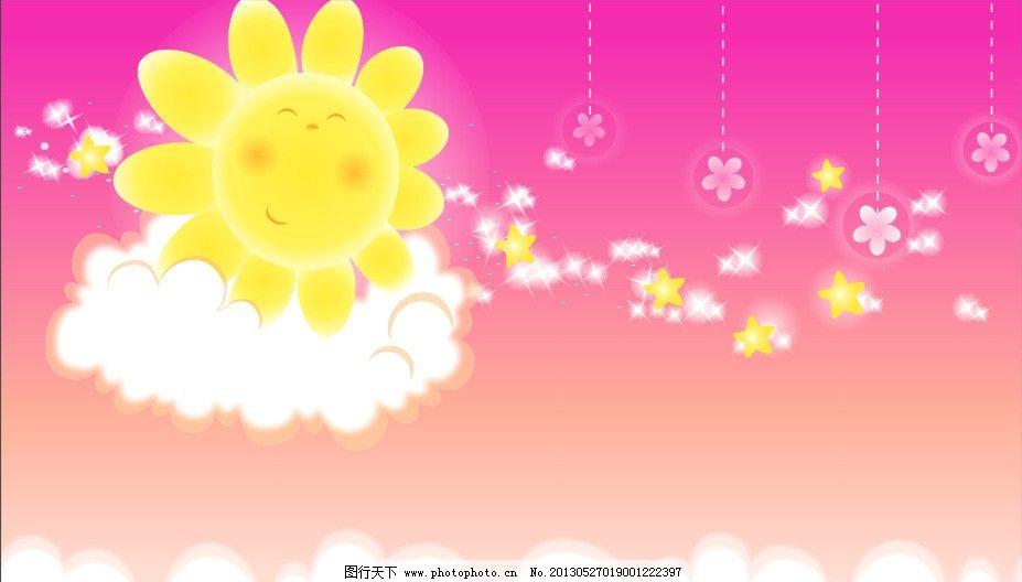 笑脸太阳 星星 白云 云朵 花朵 线条 云层 金色星星 白星星 红背景 矢