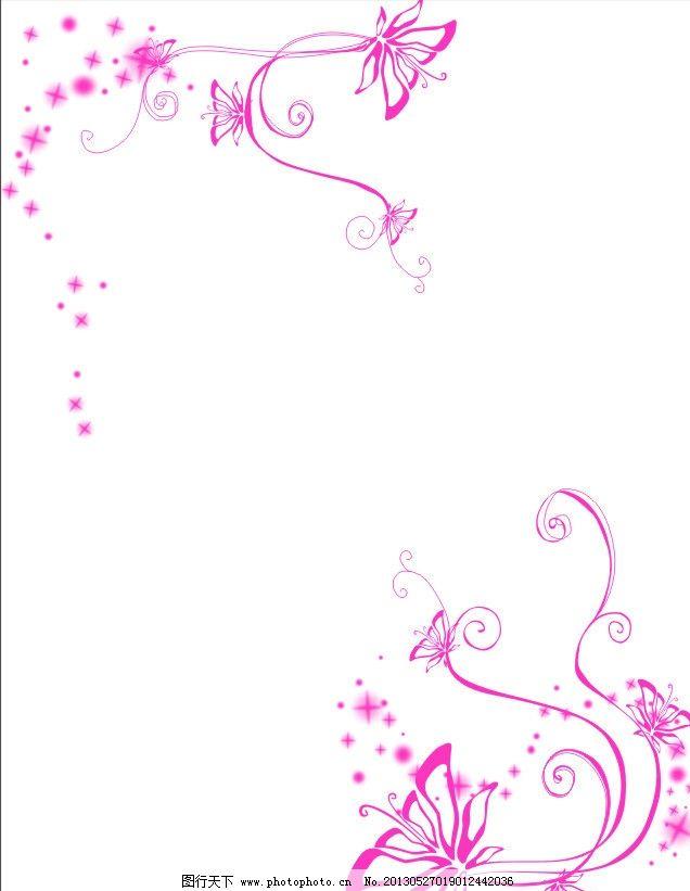 抽象蝴蝶 星 蝴蝶 花纹 线条 卷圈 粉色 矢量 移门 美术绘画 文化艺术