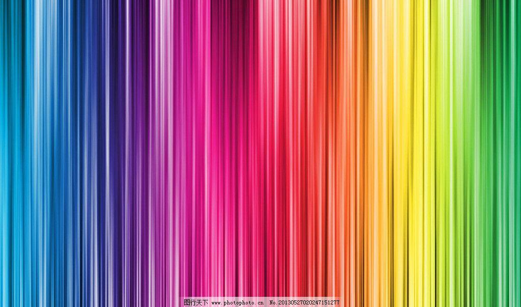 彩色发光底图 彩色 彩虹 多色 酷炫 抽象底纹 荧光色 彩虹背景图 条纹