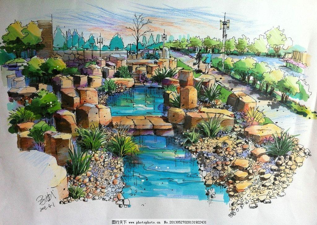 景观手绘效果图 景观 色彩搭配 植物 水景 透视 景观设计 环境设计