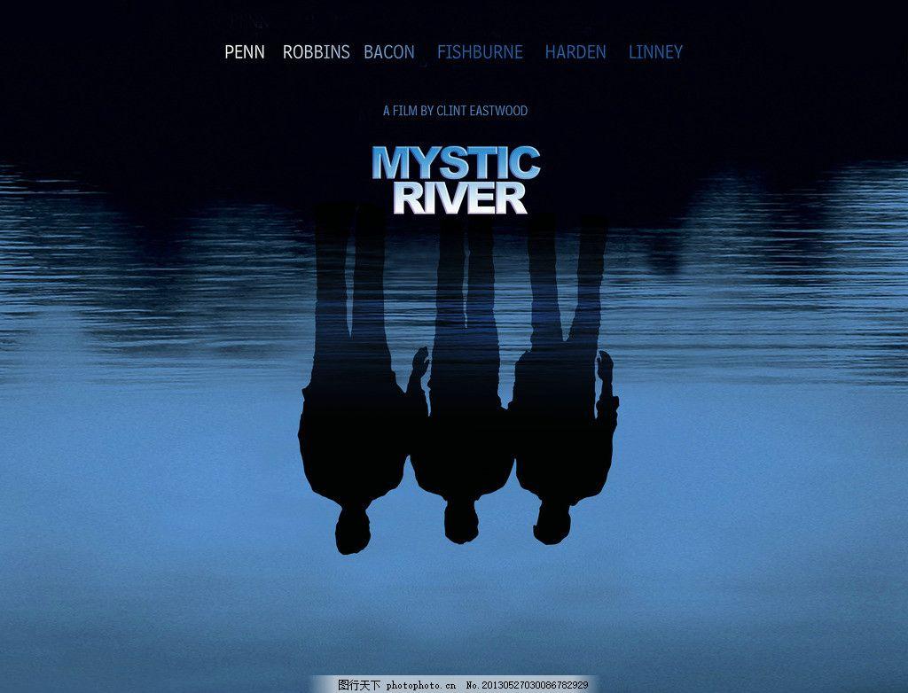 背影 电影元素 水面倒影 冷色系 人物剪影 广告设计模板 源文件