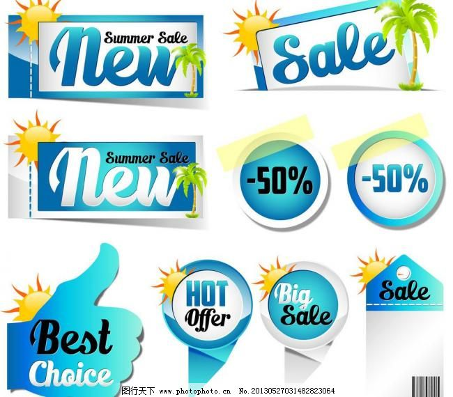 夏季标签模板下载 夏季标签 夏季 夏日 夏天 标签 椰子树 贴纸 花纹