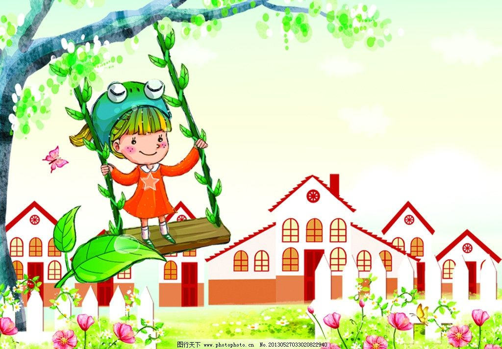 荡秋千 荡秋千的小女孩 卡通 学校的一天 房子 儿童玩耍 树 花 围栏