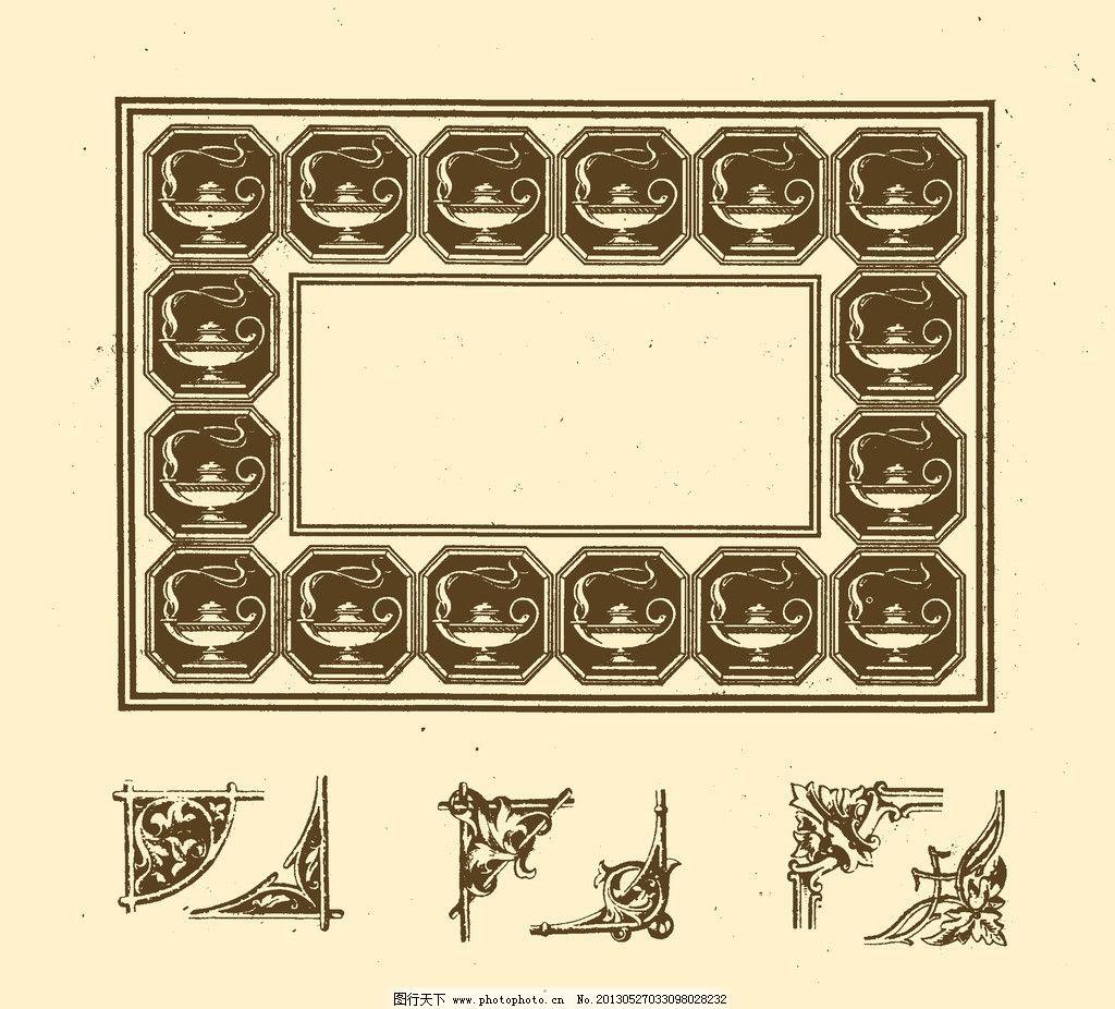 4角花单元花的钩法图解