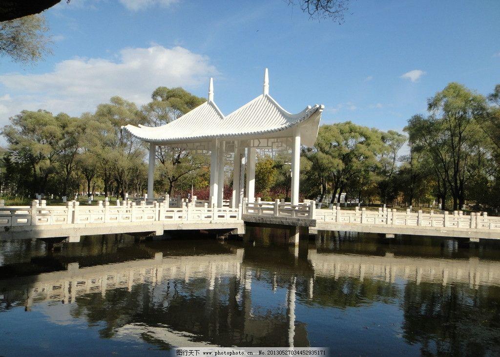 哈尔滨太阳岛 哈尔滨 太阳岛 春天 碧水 湖心亭 山水风景 自然景观