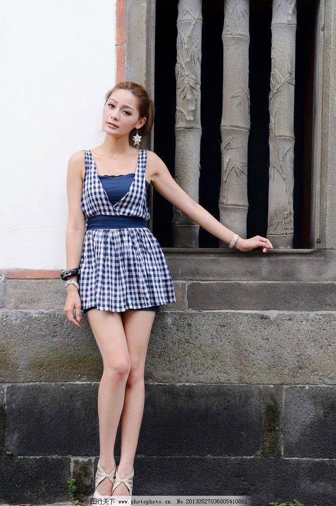 时尚美女连衣裙 气质美女 清纯美女 可爱美女 高挑白皙 都市时尚 美女