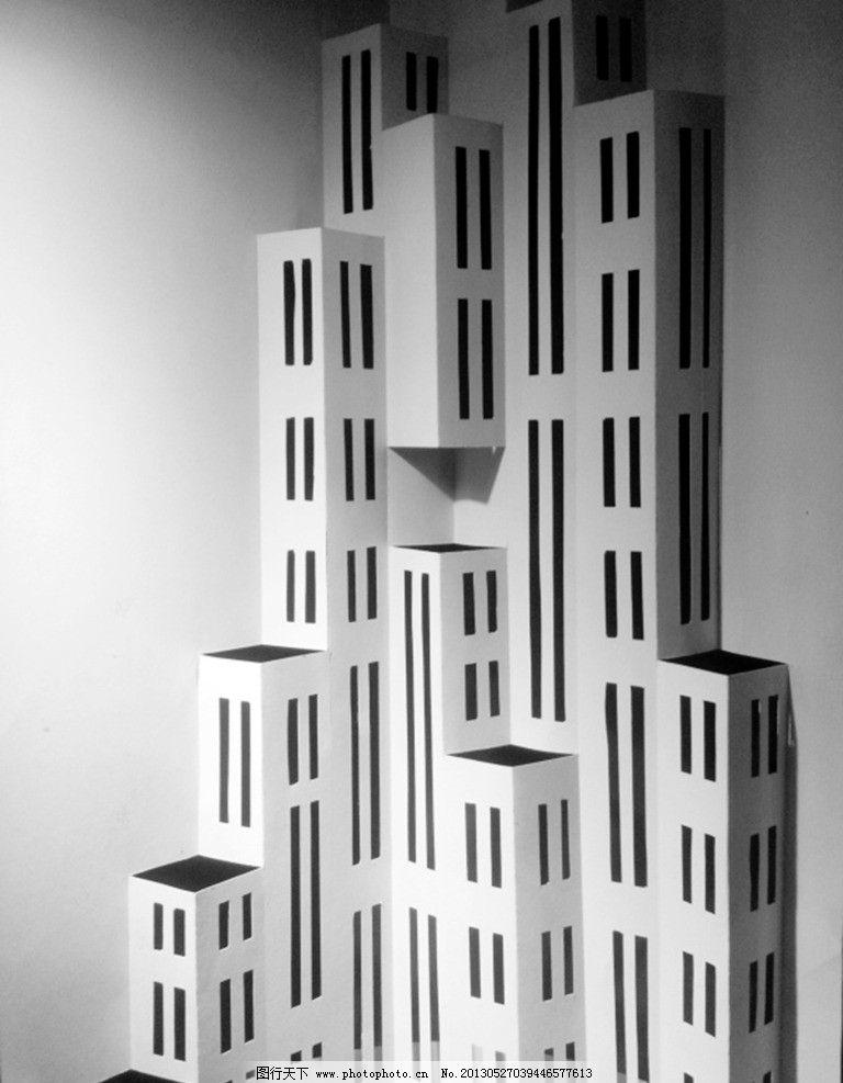 半立体构成 半立体 设计