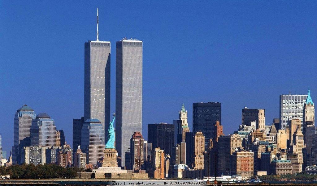 纽约·世贸中心双子塔图片