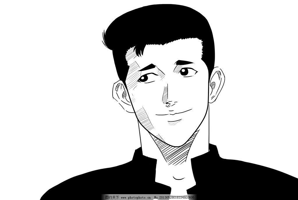 灌篮高手 漫画人物 水户洋平 绘画 樱木军团 黑白画稿 动漫动画