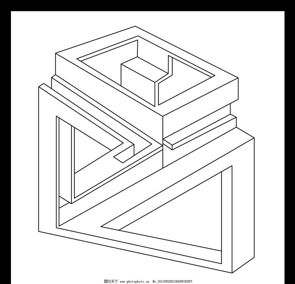 矛盾空间 平面构成 埃舍尔 立体 作业 绘画书法 文化艺术 设计 350dpi