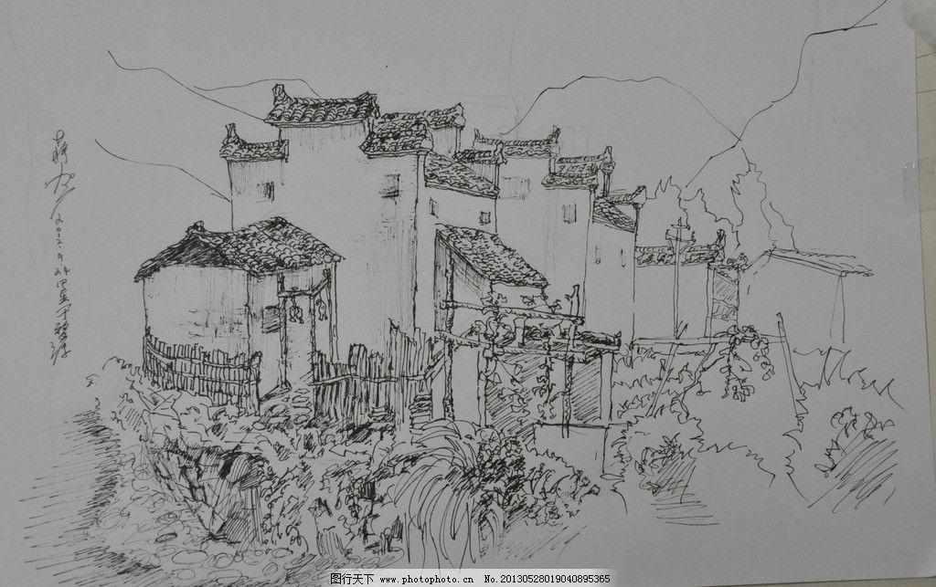 婺源写生 风景 线描 钢笔画 古建筑 速写 绘画书法 文化艺术