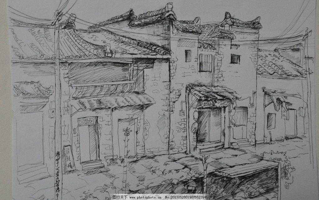 婺源写生 风景 线描 钢笔画 古建筑 速写 绘画书法 文化艺术 设计 300