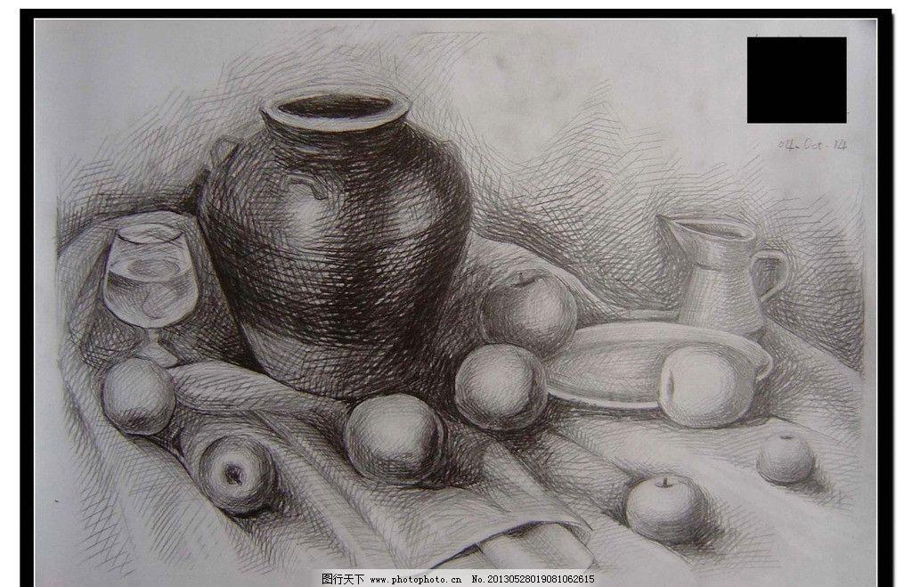 苹果罐子素描结构