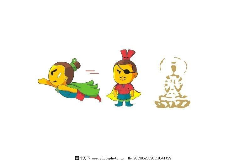 卡通小人 卡通系列小人 飞行卡通 古代小人 矢量菩萨图 站立独眼龙