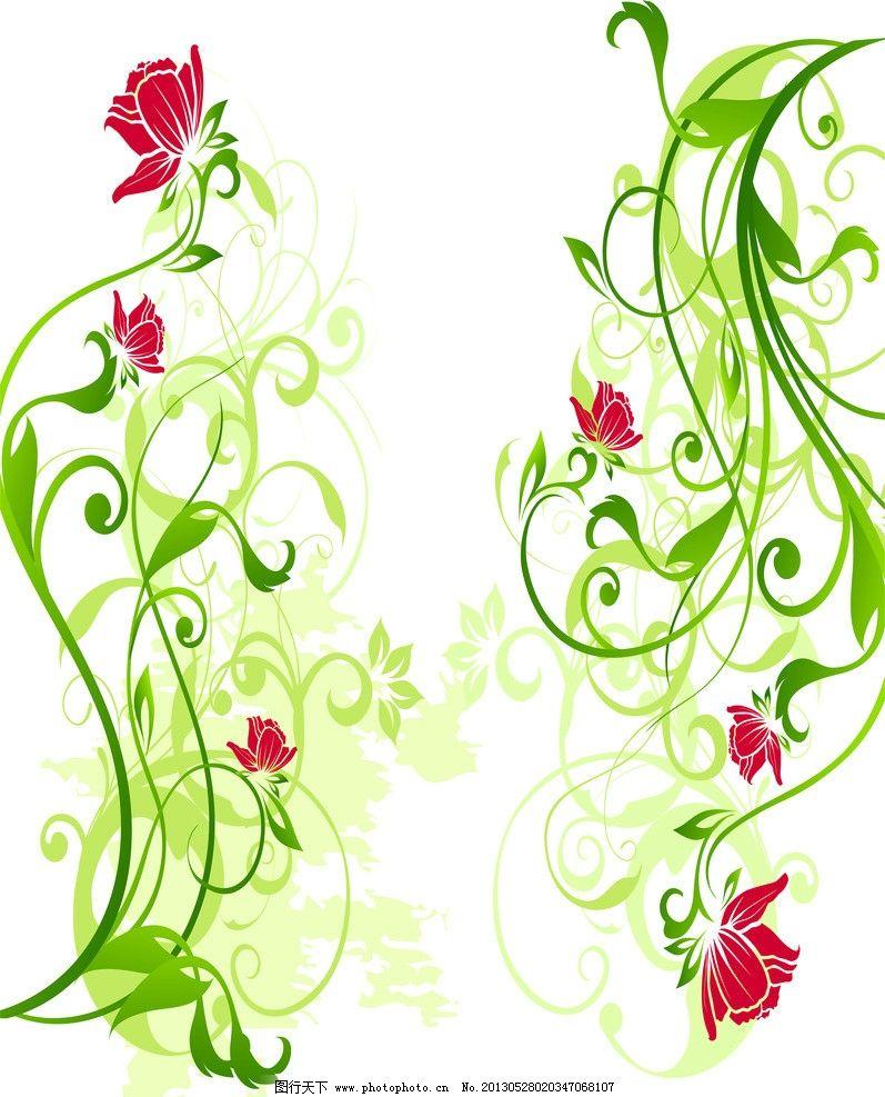 红花绿叶 绿叶 红花 抽象 设计 移门     花边花纹 底纹边框 72dpi jp