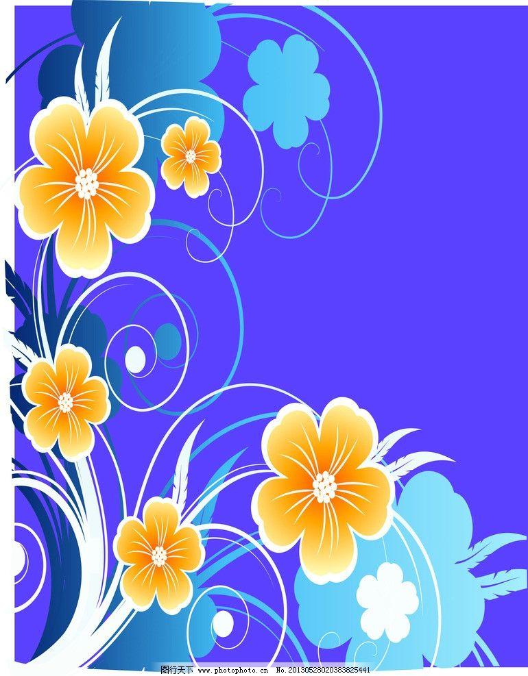 花朵 花纹图片