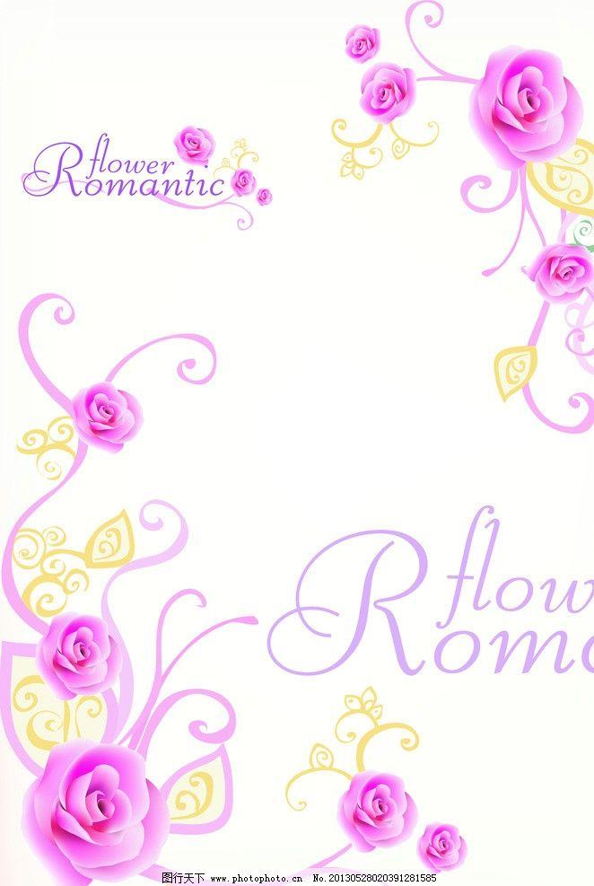 花 英文 玫瑰 藤蔓 花朵 绿叶 花边花纹 底纹边框 设计 72dpi jpg