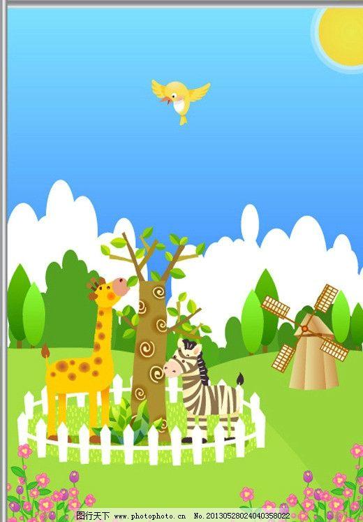 风车 牧场 动物