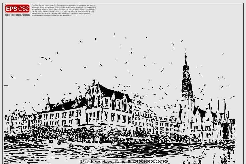 建筑速写 都市剪影 手绘建筑矢量图 现代建筑剪影 城市建筑 高楼 大厦