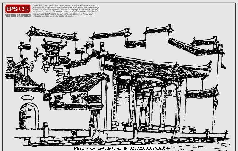 徽派建筑矢量描绘图片