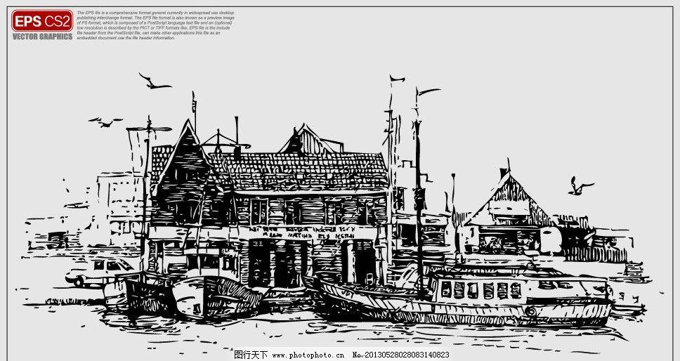建筑手绘矢量图图片