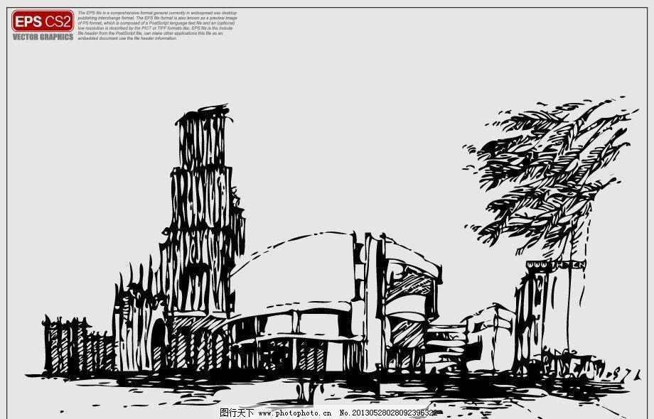 矢量建筑剪影 建筑素描 建筑速写 手绘建筑矢量图 建筑背景 教堂 建筑