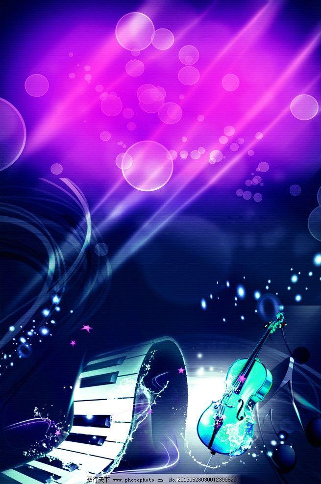 动漫钢琴类图片