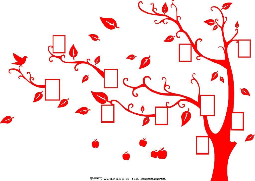 相框树 矢量树 叶子 苹果 小鸟 落叶 广告 海报设计 广告设计