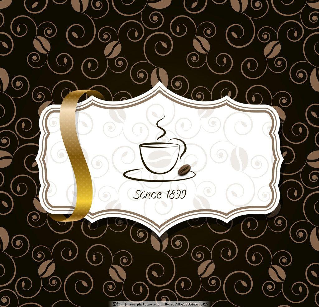 咖啡菜单 咖啡菜单封面 复古图案 金色丝带 欧式 古典 西餐 酒吧