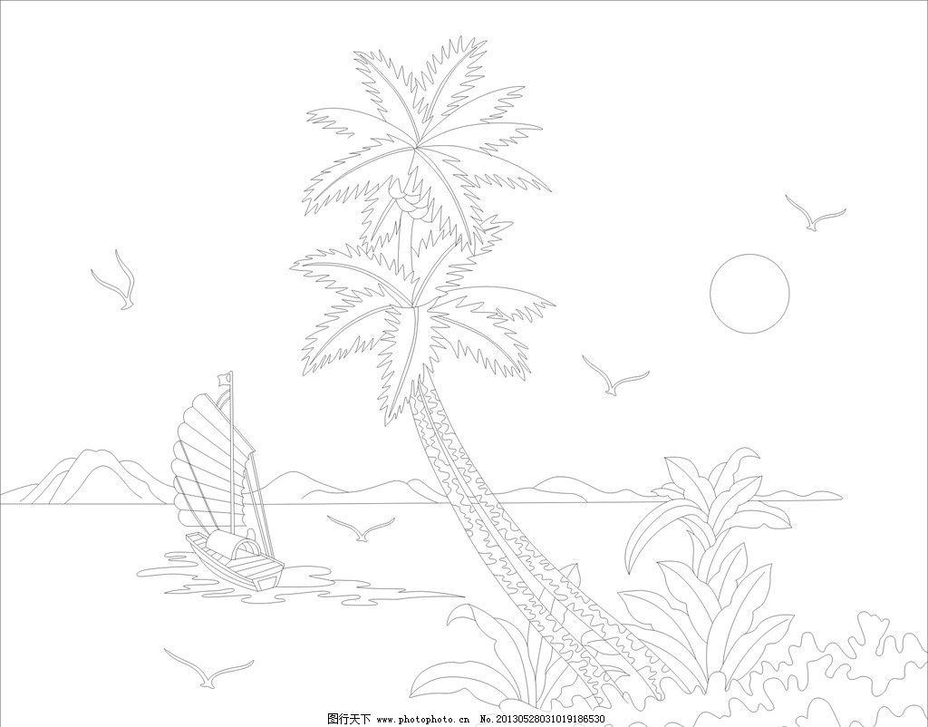 矢量图 cdr格式 线稿 线条 黑色 玻雕 艺术玻璃 海鸥 船 其他设计