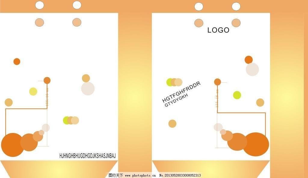 袋子图片免费下载 cdr 毕业设计 不规则图形 袋子 点线面 广告设计