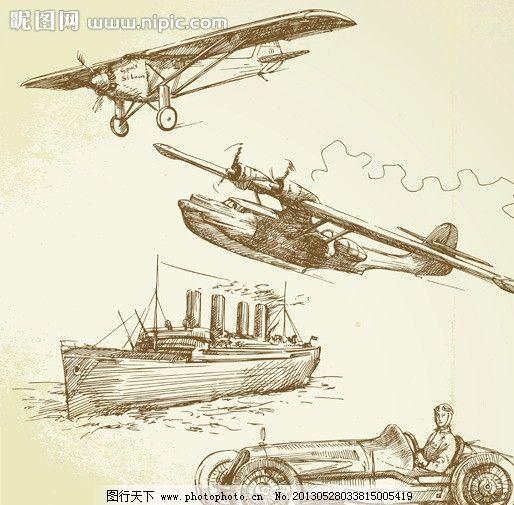 手绘素描交通工具 古老 汽车 轮船 飞机 滑翔机 蒸汽机 矢量素材