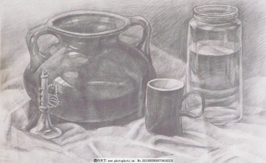 素描静物 杯子 布纹 罐子 光线 绘画书法 静物素描 喇叭 美术