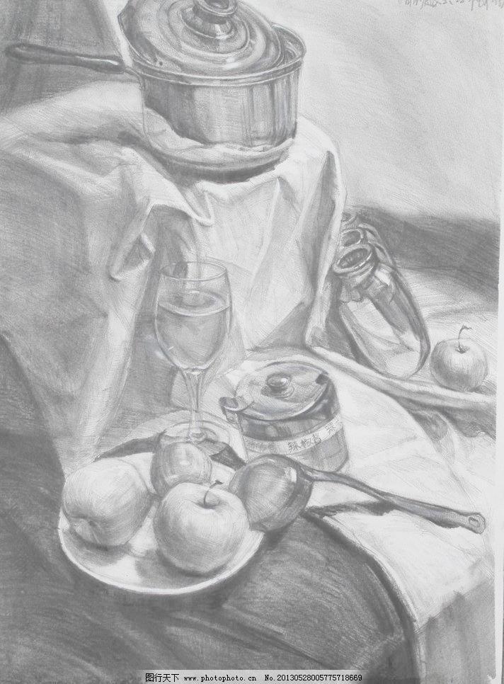 素描静物 杯子 布纹 罐子 光线 绘画书法 静物素描 梨子 美术