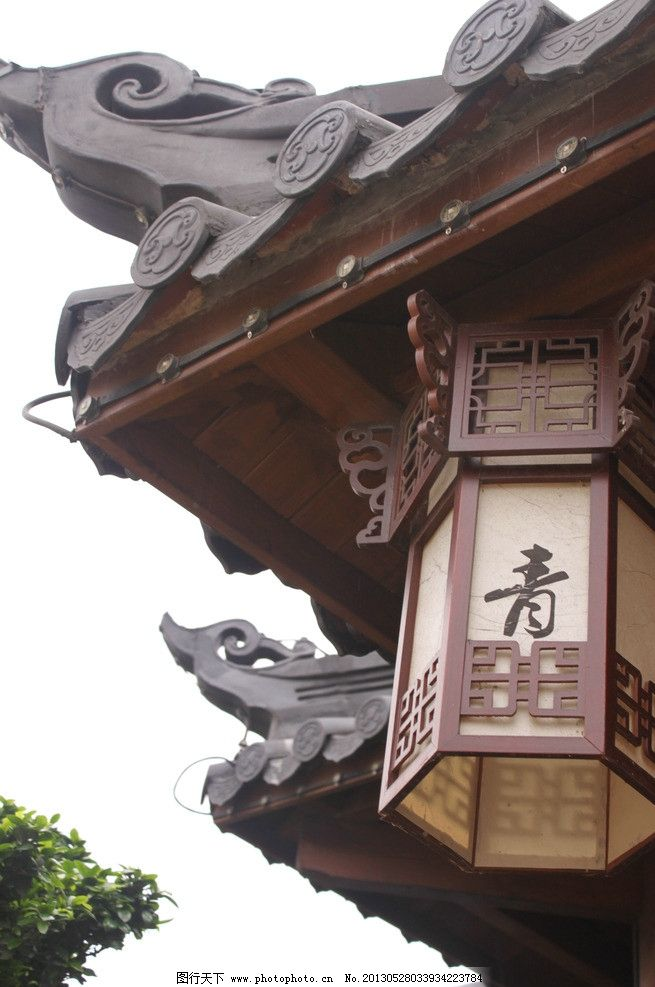 古建筑屋檐 古建筑 屋檐 灯笼 青 木建筑 国内旅游 旅游摄影 摄影 72